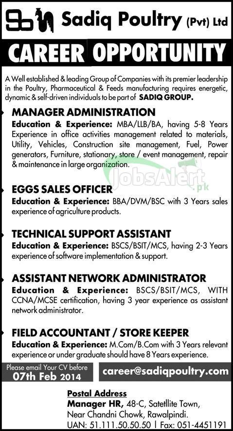 Manager & Assistant Jobs in Sadiq Poultry Pvt Ltd. Rawalpindi