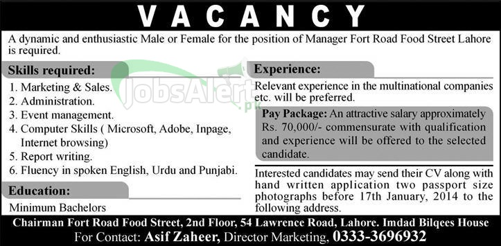 Manager Jobs in Lahore Pakistan