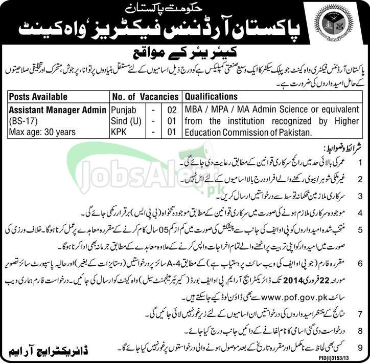 Assistant Manager Jobs in Pakistan Ordinance Factories Wah Cantt