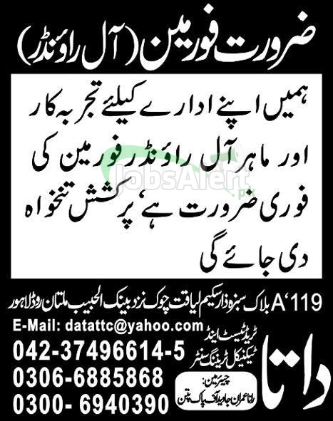 Foreman Jobs in Data Trade & Technical Training Center Lahore