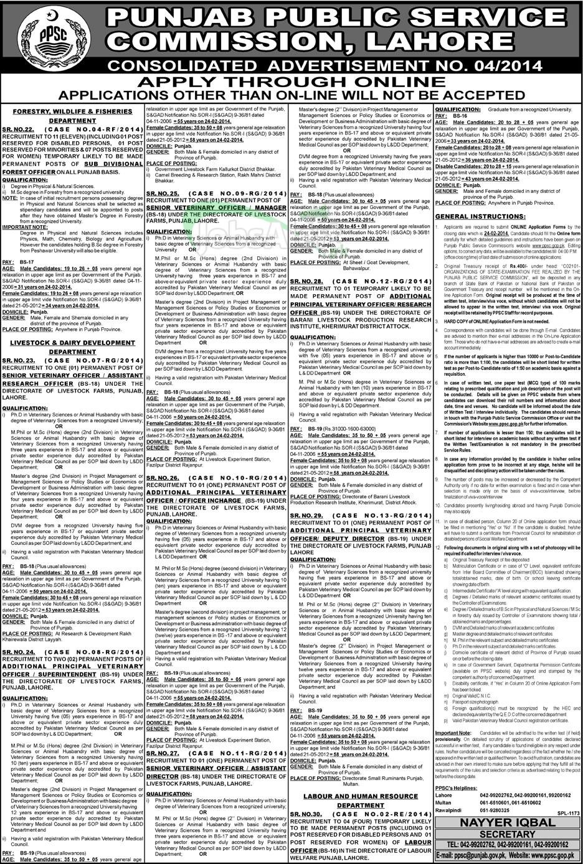 Govt. Jobs 2014 in Punjab Public Service Commission Lahore