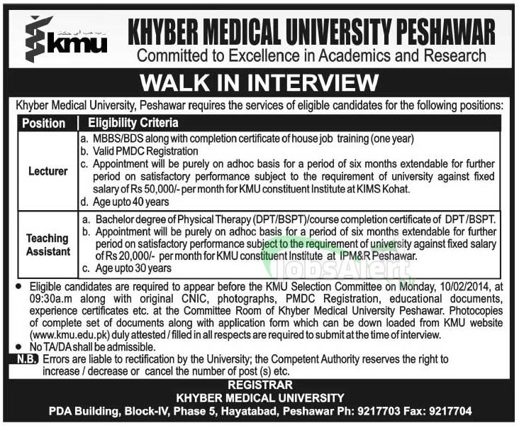 Lecturer Jobs 2014 in Khyber Medical University Peshawar
