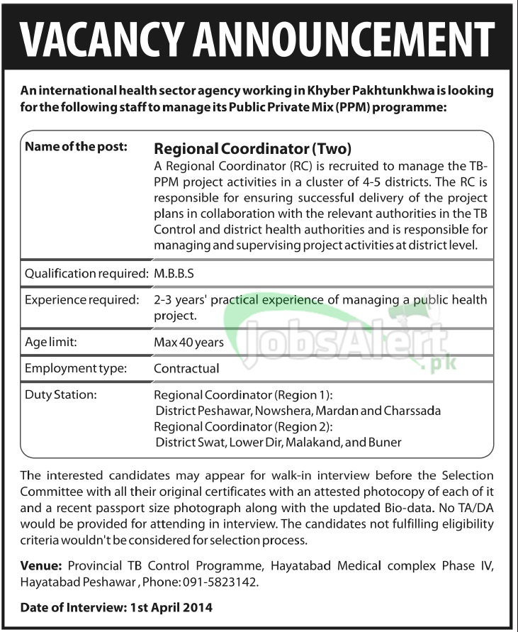 Coordinator Jobs in International Health Sector Agency KPK