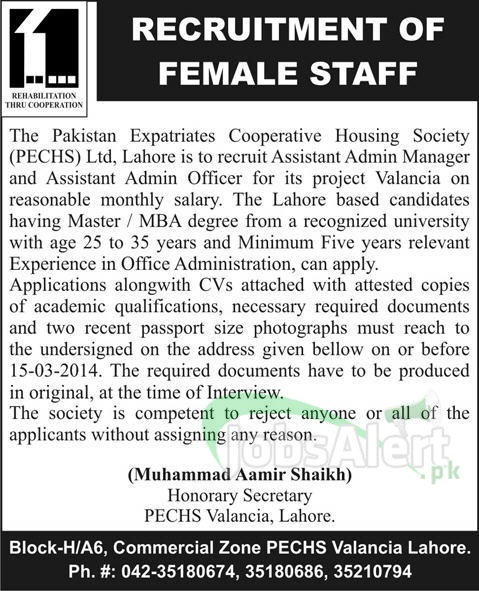 Female Jobs in Pk Expatriates Cooperative Housing Society LHR