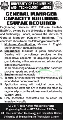 General Manager Jobs in University of Engineering & Technology LHR