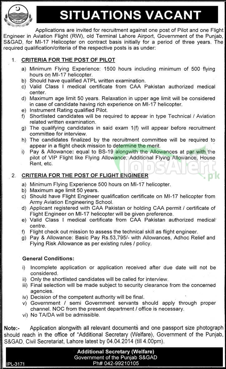 Government of the Punjab Pilot & Engineer Jobs in S&GAD Lahore