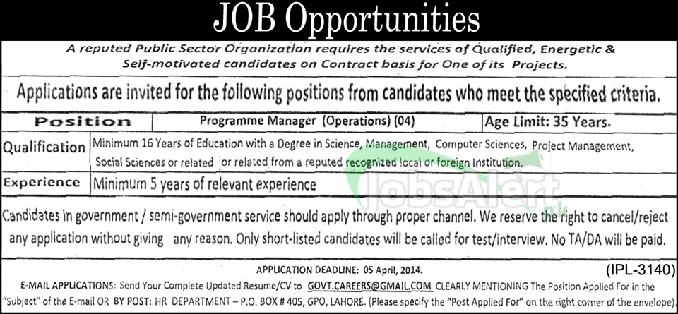 Govt. Jobs Programme Manager in Public Sector Organization LHR