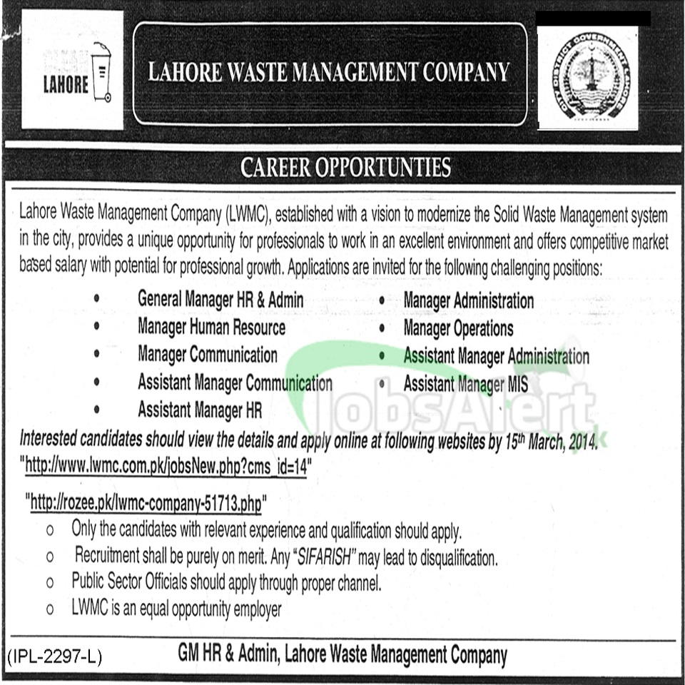 Jobs 2014 in Lahore Waste Management Company Lahore