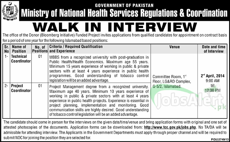 Jobs in Ministry of National Health Services Govt. of Pakistan