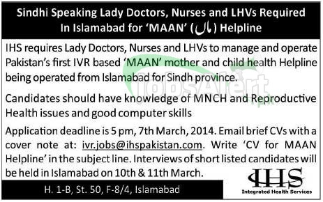 Lady Doctor Jobs in Integrated Health Services Islamabad