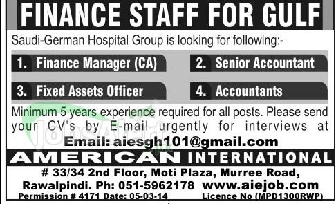 Manager & Accountant Jobs in Saudi German Hospital Rawalpindi