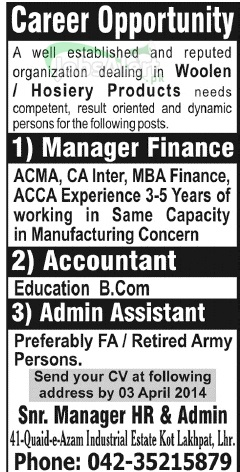 Manager Finance and Accountant Jobs in Organization Lahore