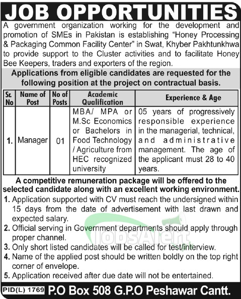 Manager Jobs 2014 in Govt. Organization Swat KPK