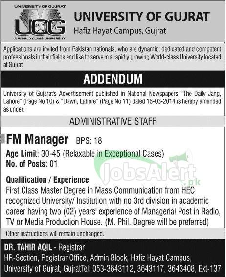 Manager Jobs 2014 in University of Gujrat UOG Gujrat