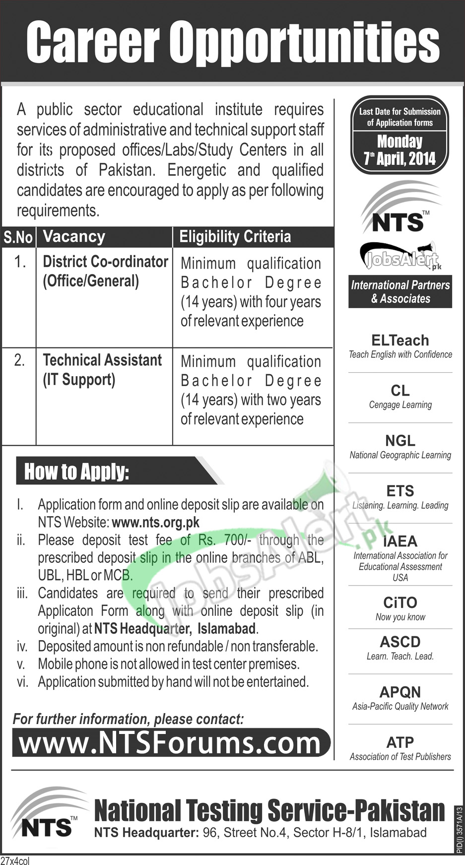 NTS Jobs 2014 Test for Officer & IT Support in Public Sector Educational