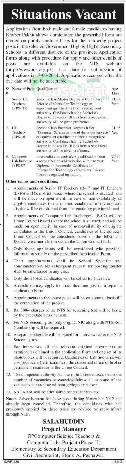 NTS Jobs for IT Teachers & Computer Lab Incharge in KPK