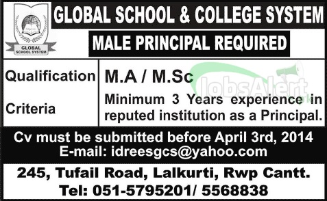Principal Jobs 2014 in Global School & College System Rawalpindi