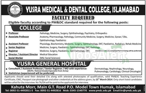 Professor & Registrar Jobs in Yusra Medical & Dental College ISB