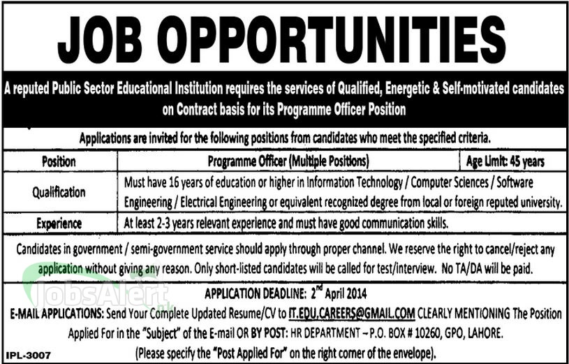 Programme Officer Jobs in Public Sector Educational Institute LHR