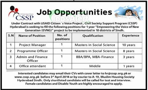 Project Manager & Admin and Finance Officer jobs in CSSP Hyderabad