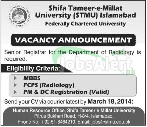 Senior Registrar Jobs in Shifa Tameer e Millat University ISB