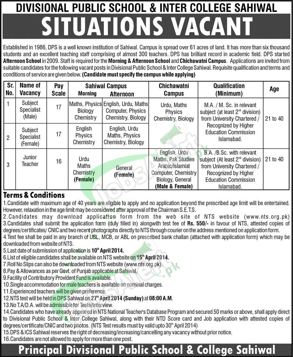 Teacher Jobs 2014 in Divisional Public School and Inter College Sahiwal
