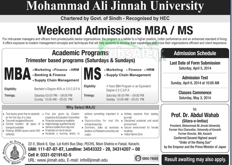 Admissions in Mohammad Ali Jinnah University Fall 2014 Karachi
