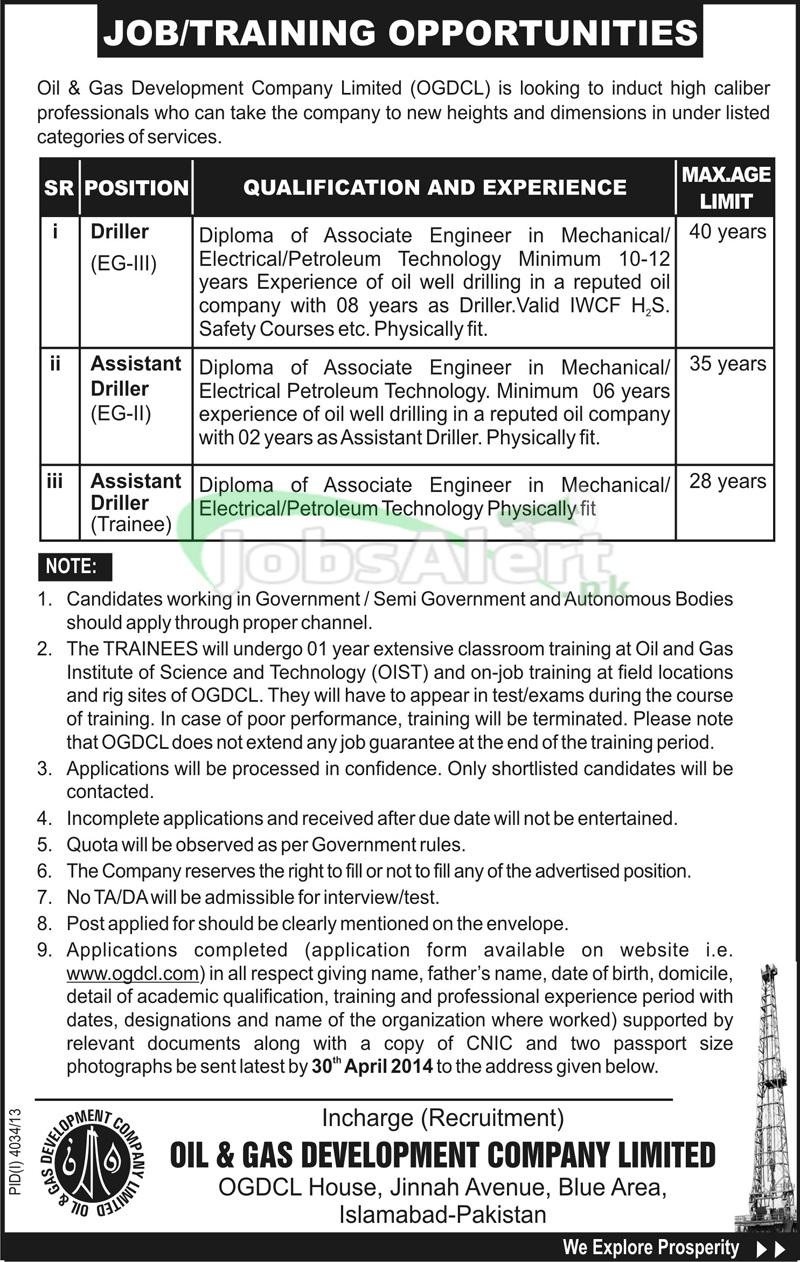 Assistant Jobs in Oil & Gas Development Company Ltd. Islamabad