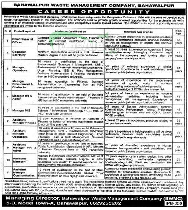 Bahawalpur Waste Management Company (BWMC) Jobs 2014 Bahawalpur