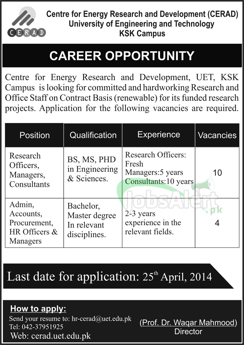 CERAD Jobs for Admin &  Accounts Manager in UET Lahore 2014