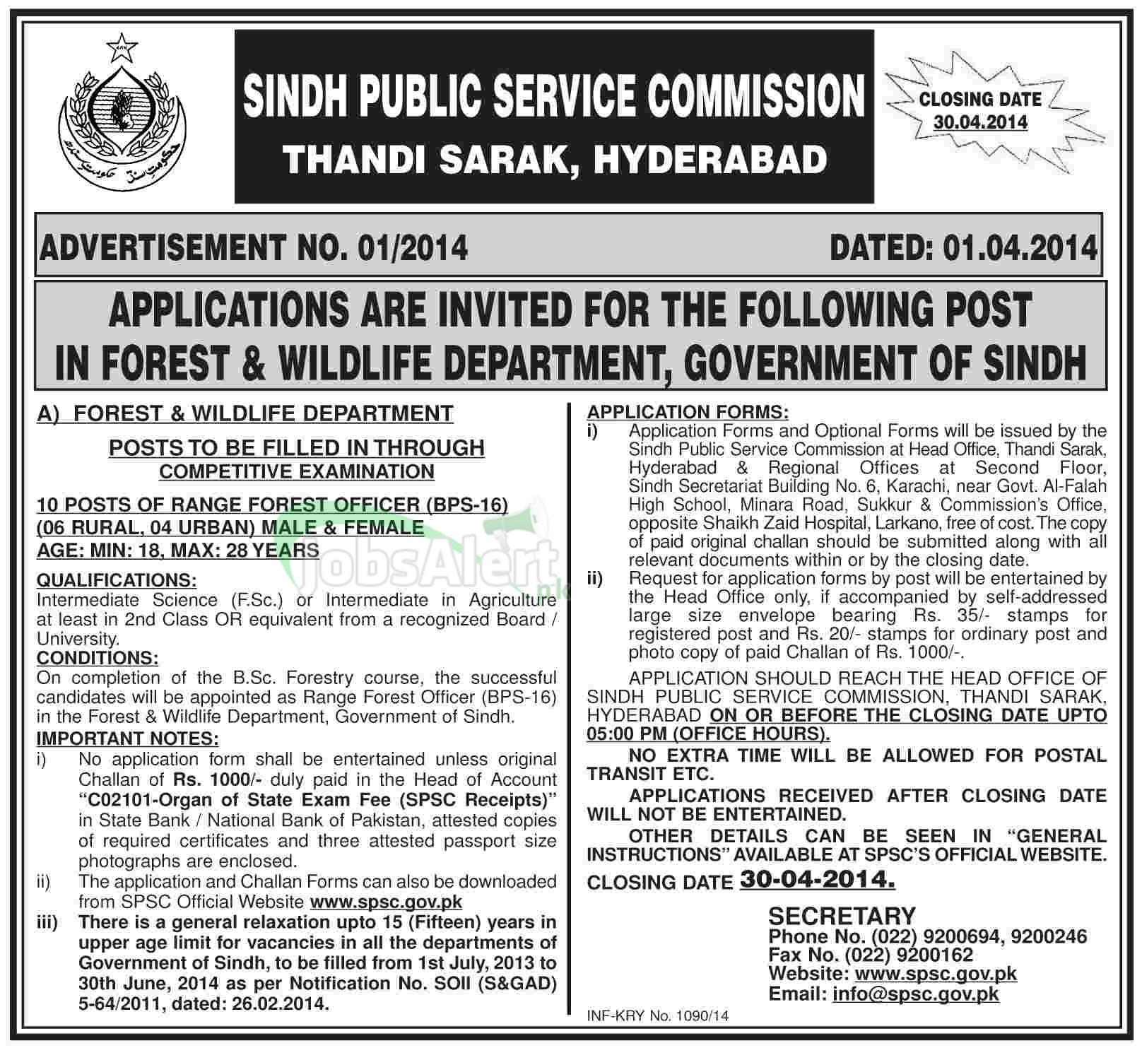 Forest & Wildlife Department Jobs 2014 Forest Officer Govt of Sindh