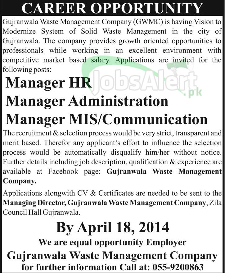 Gujranwala Waste Management Company Jobs Manager 2014