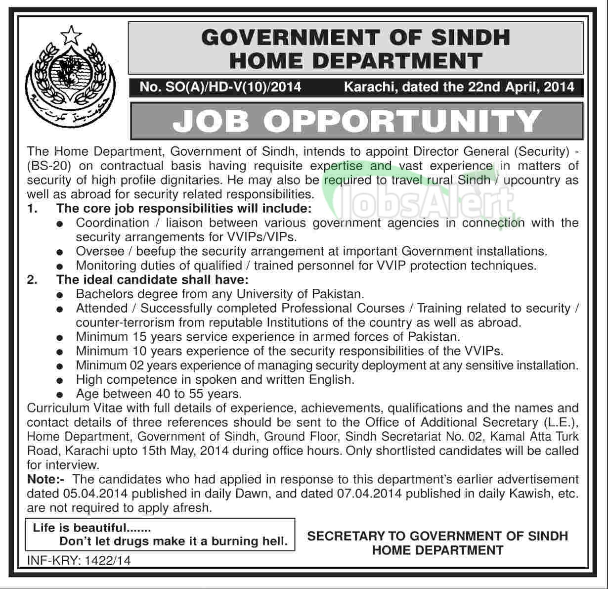Home Department Government of Sindh Jobs 2014 Karachi