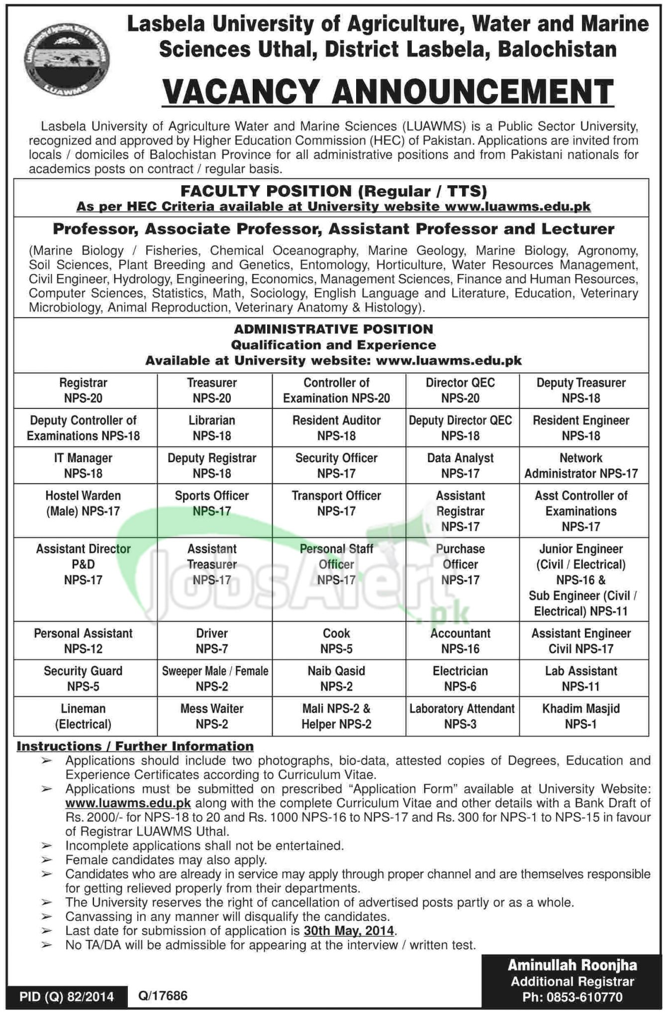Jobs in Lasbela University of Agriculture Water & Marine Science