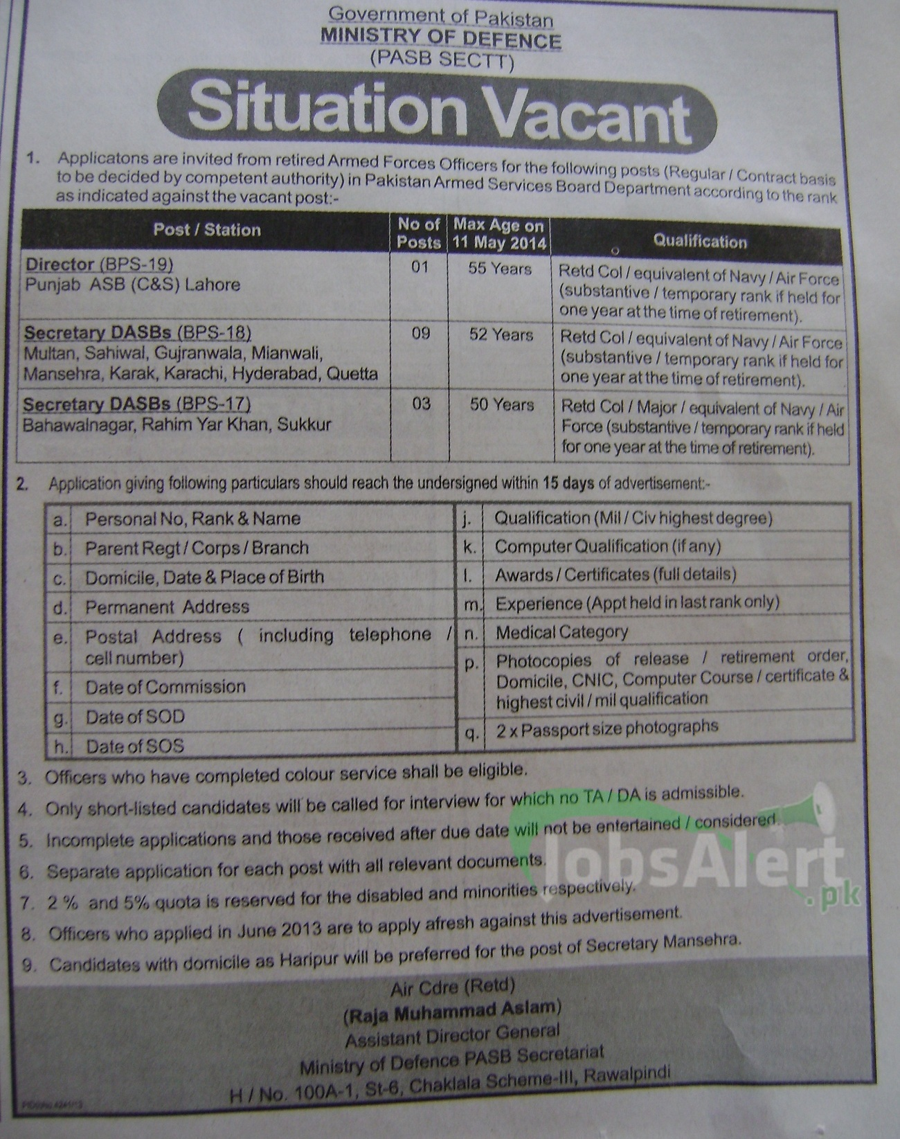 Ministry of Defence (MOD) Govt. of Pakistan Jobs 2014
