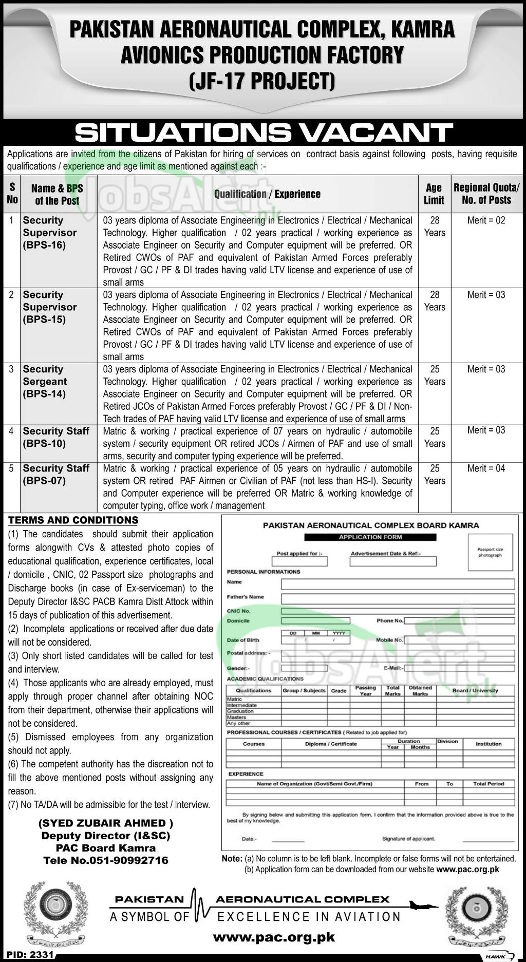 PAC Jobs for Security Supervisor & Security Staff 2014 Kamra