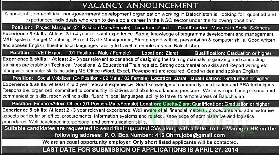 Project Manager & Finance Officer Jobs in NGO Balochistan