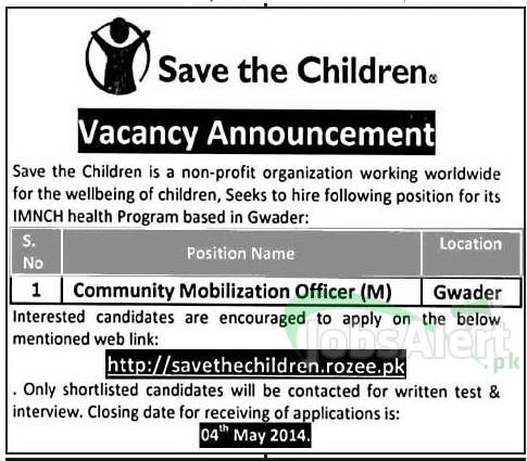 Save the Children Jobs for Community Mobilization officer Gwadar