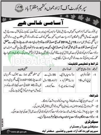 Supreme Court Of Azad Jammu & Kashmir Jobs 2014 for Stenographer