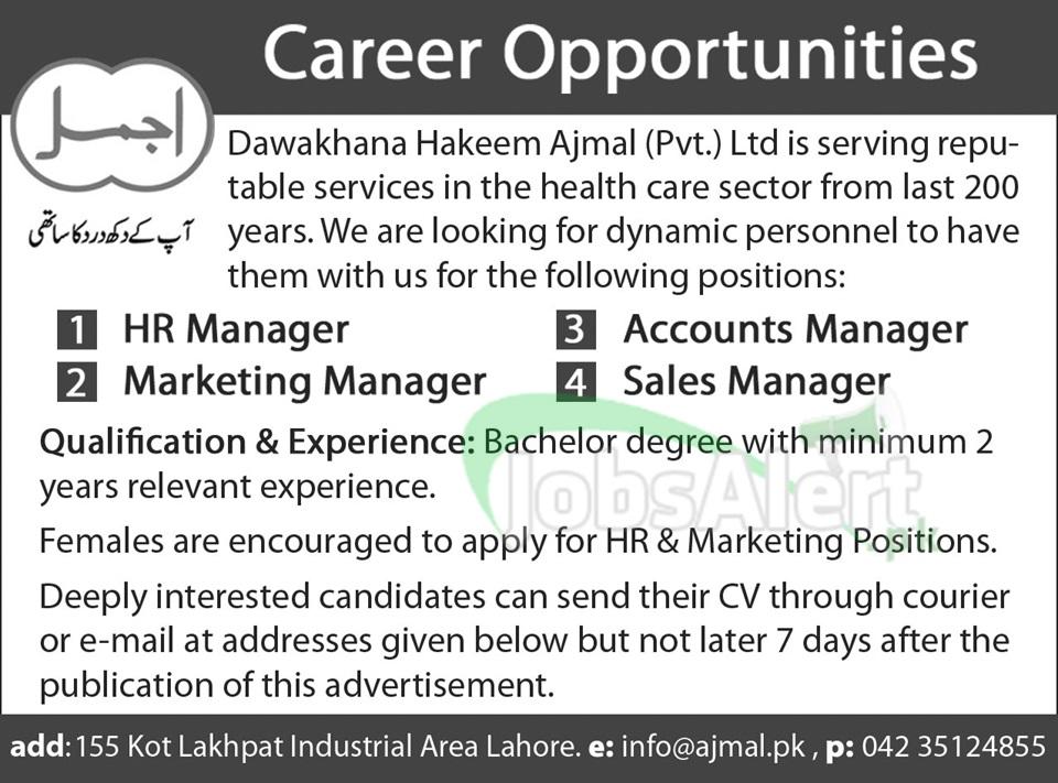 Dawakhana Hakeem Ajmal Pvt Ltd
