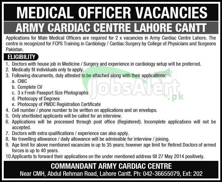 Army Cardiac Centre Lahore