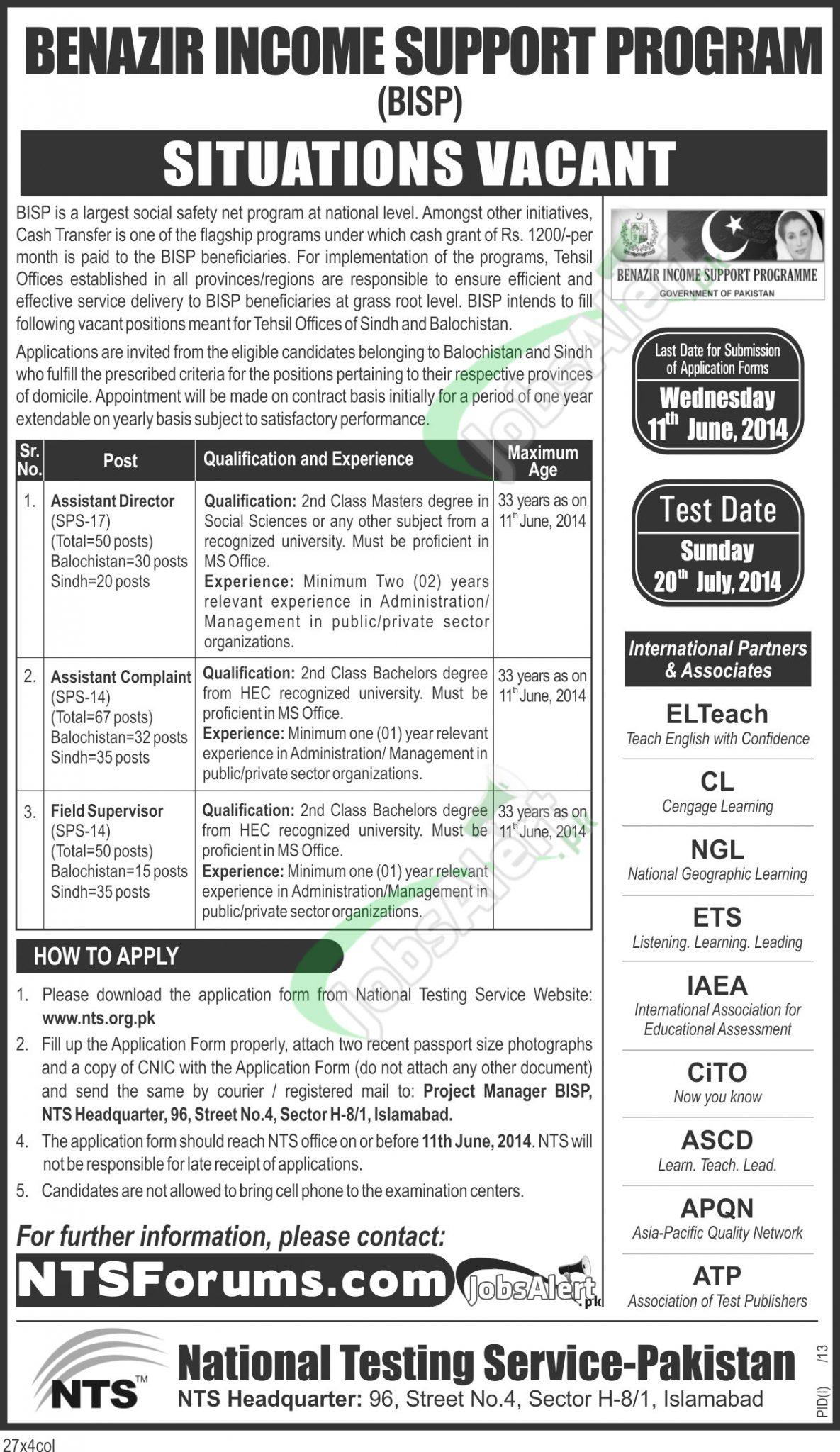 Benazir Income Support Program (BISP) Jobs 2014 NTS Test