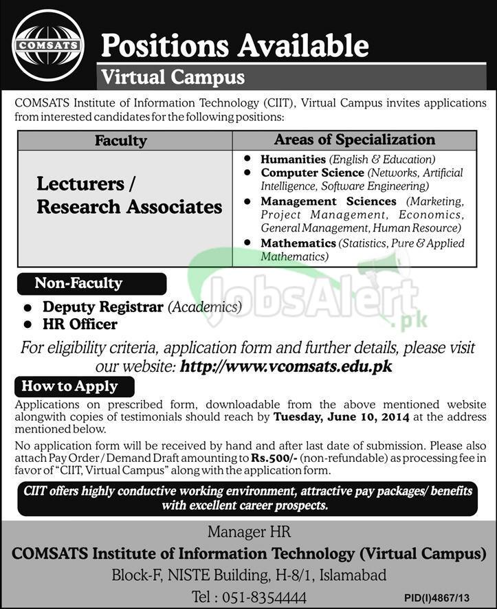 COMSATS Virtual Campus