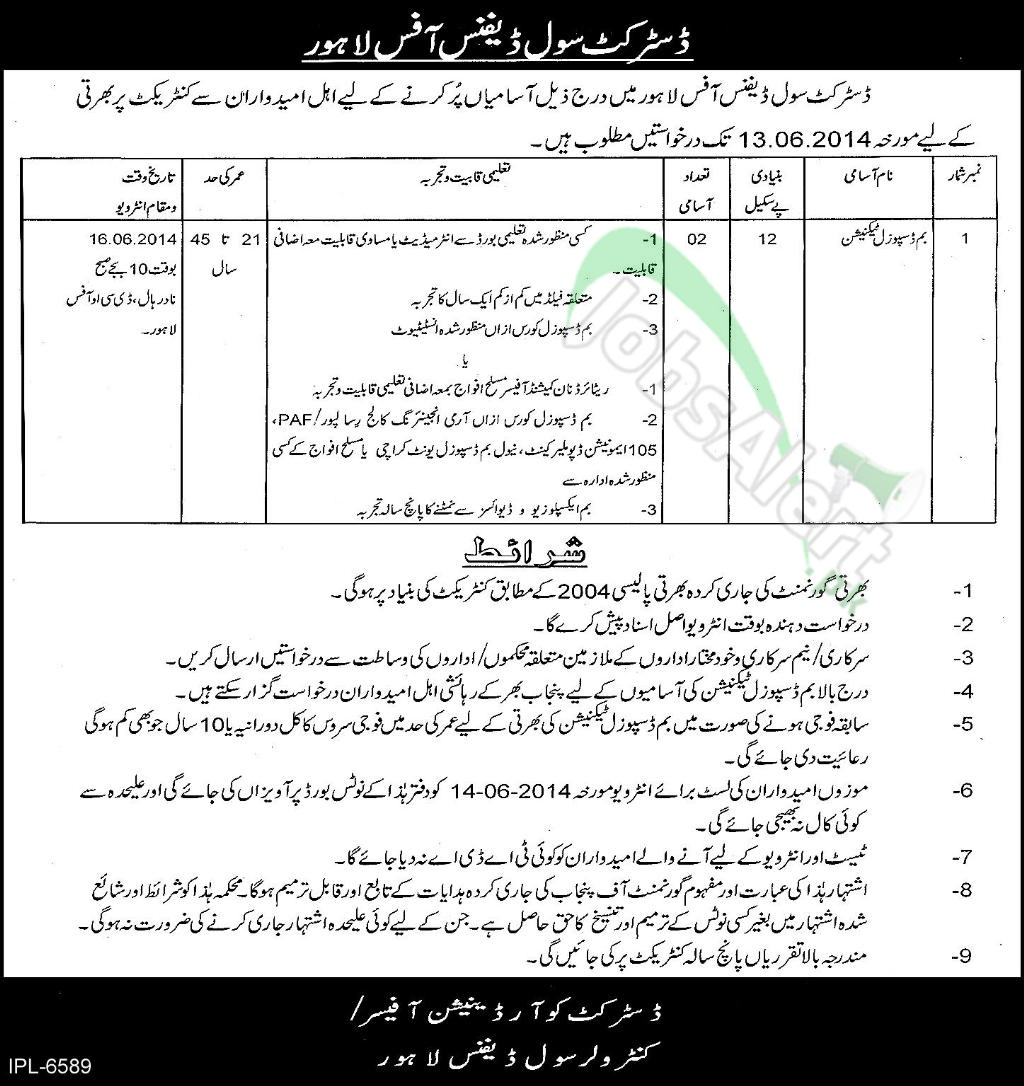 District Officer Civil Defence Lahore
