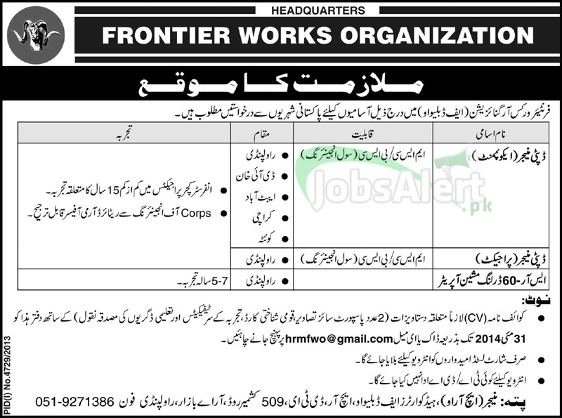 Frontier Works Organization (FWO) Rawalpindi