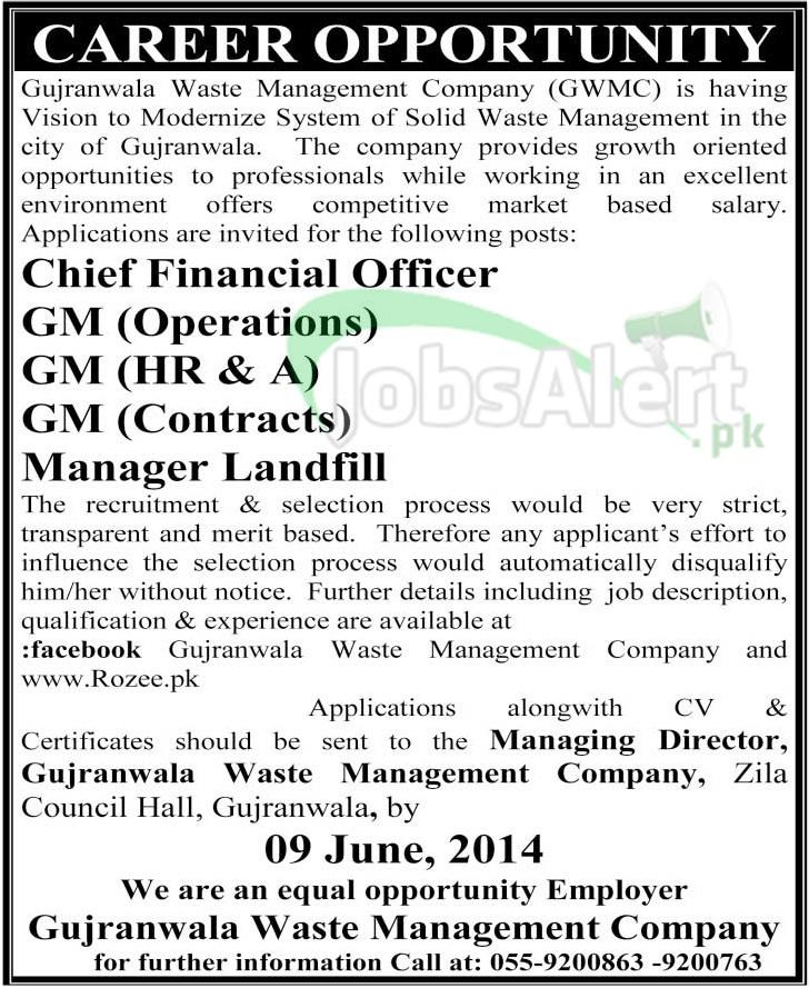 Gujranwala Waste Management Company (GWMC)
