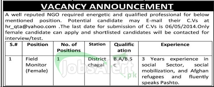 Field Monitor (Female) Jobs in NGO 2014 Distt Chagai Baluchistan