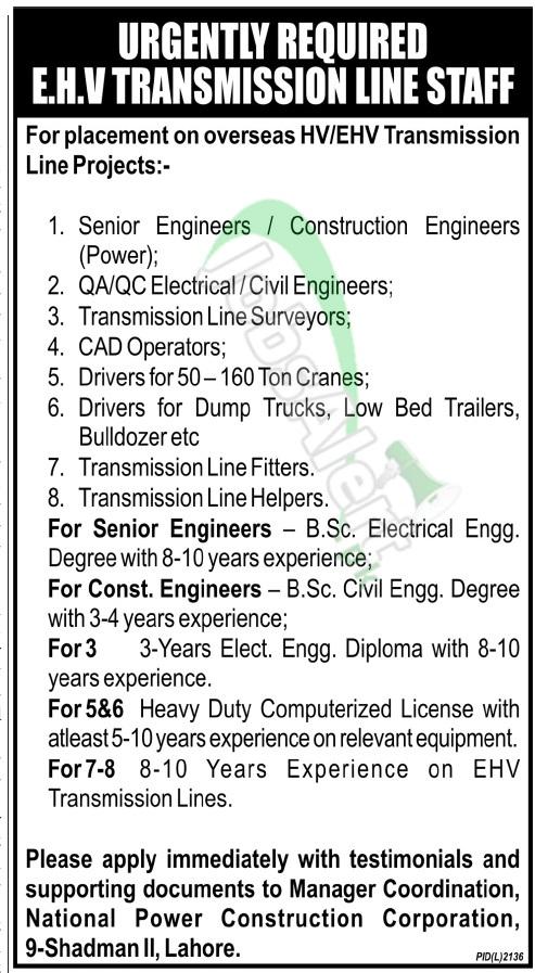 National Power Construction Corporation Lahore