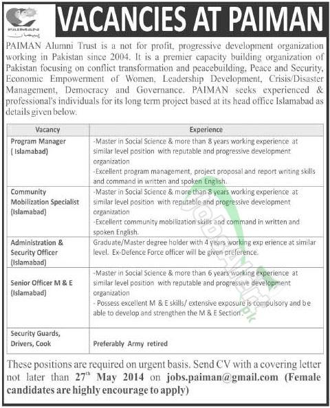 PAIMAN Alumni Trust Pakistan