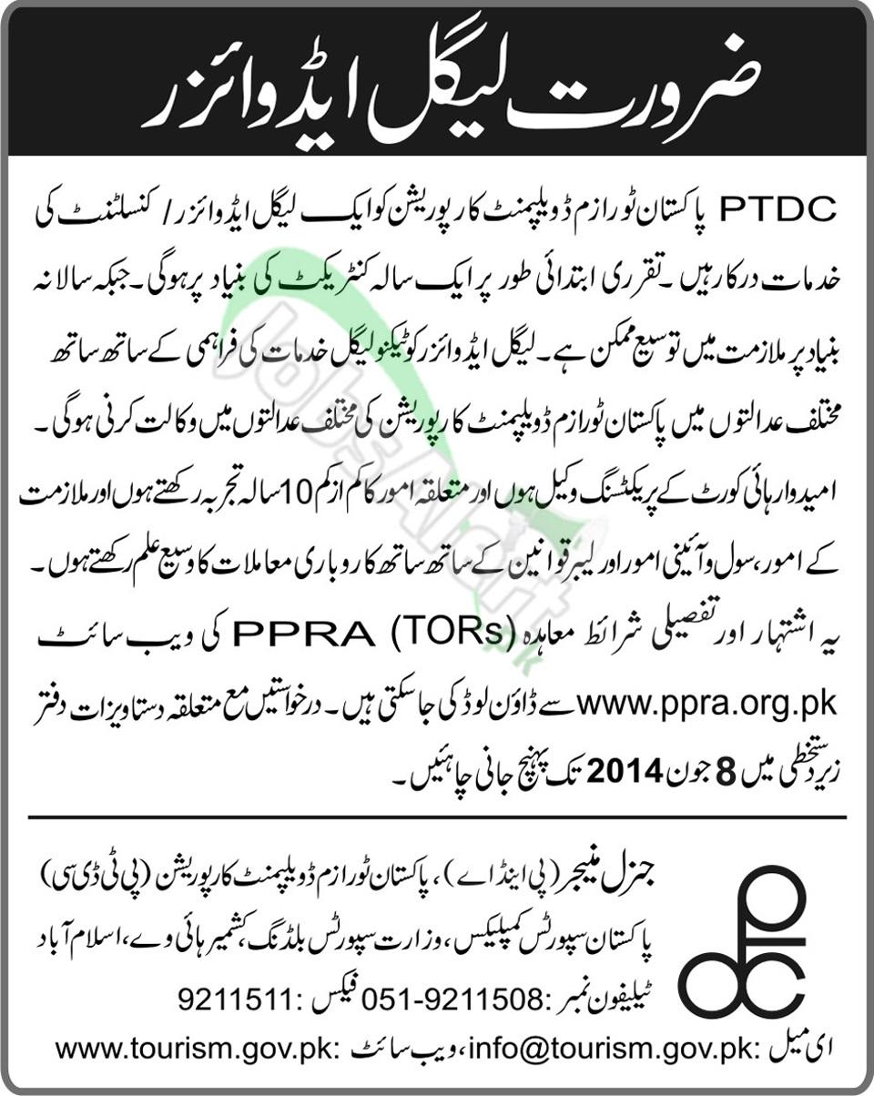 Pakistan Tourism Development Corporation